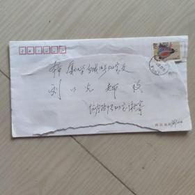 音乐家谢旭致厦门大学刘以光信扎一小页
