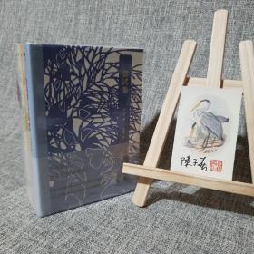【签名本】中国现代诗集