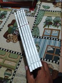写给儿童的中国历史  5册合售(5、6、8、9、11)