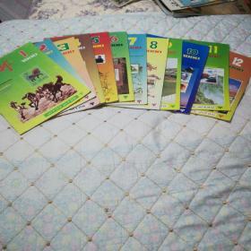 集邮(1990年第1-12期)