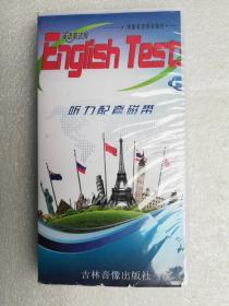 英语测试报听力配套磁带七年级上(3盘)