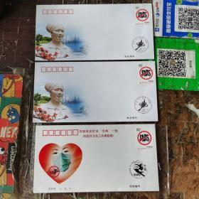 非典红首日封(1枚)少见纪念封(2)枚 (共3枚合售)