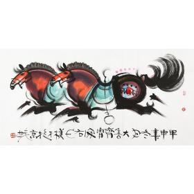 四尺字画动物生肖马字画
