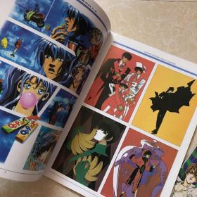 新世纪卡通资料大全:天蝎座、双子座(两本合售)