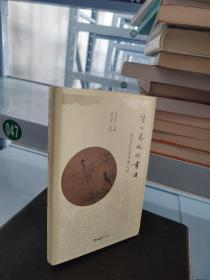 笑立春风倚画屏——梁谷音艺术传承记录