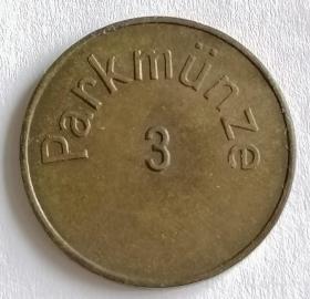 德国停车币