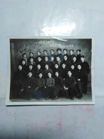 1957年整风反右 照片一张  欢送下放同志