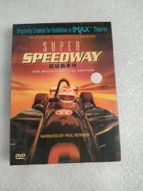 超级赛车场 DVD