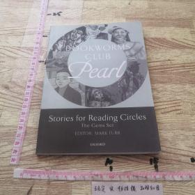 Oxford Bookworms Club Stories for Reading Circles: Pearl[牛津书虫俱乐部:阅读故事 2-3级 珍珠]
