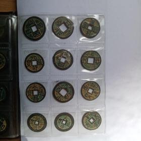 仿制古钱币1元一枚(不指定默认随机发货)(货号:Q5)