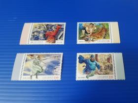 特570 中国古典小说邮票 水浒传一  带边纸   原胶全品