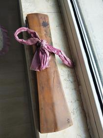 苏州乐器联营厚重小叶黄杨木原配响板一套