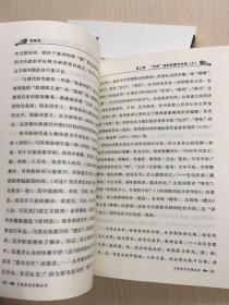 美学:艺味说  (上下 全二册)