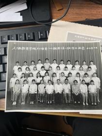 上海教育学院外语系80级英语班毕业留念1982年7月反面有每个人的名字
