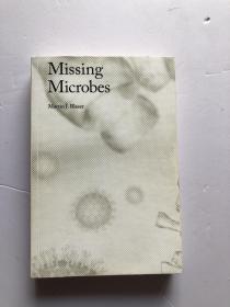 消失的微生物