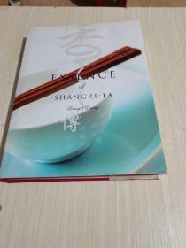 ESSENCE OF SHANGRI LA