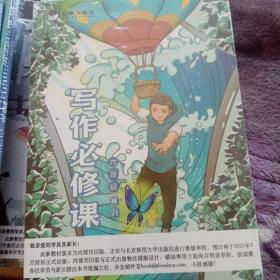 豆神大语文 写作必修课 六年级 寒假