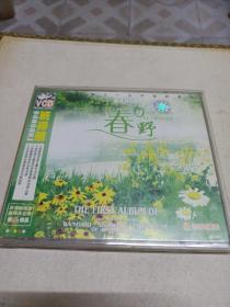 班得瑞 春野 2CD