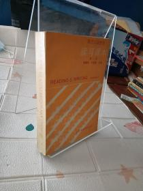 现代汉语教程:读写课本(第二册)