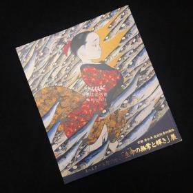 中岛洁 「生命の无常と辉き」展写真 签名本(红蓝封面随机发)
