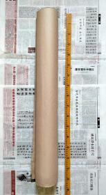 库存封面纸修书纸覆背纸标签老纸17大张,尺寸108*78,特价让