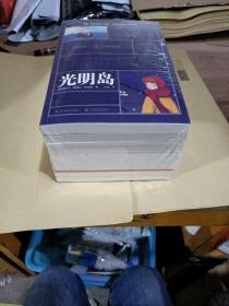 世界大奖小说书系第1辑(套装共8册)