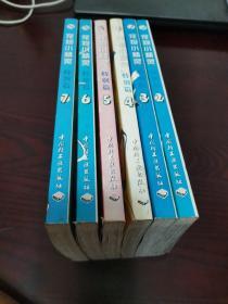宠物小精灵特别篇 1-7【缺1 共6册合售】