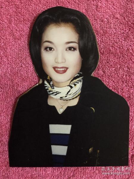 著名女歌手 白雪 艺术剪照老照片