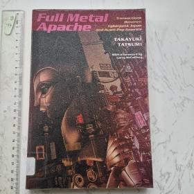 Full Metal Apache