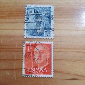 外国邮票 西班牙信销邮票2枚(乙13-2)