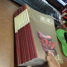 石道期刊杂志 2005年第1.2.3.4.5.6.9.10.11.12.【10本】