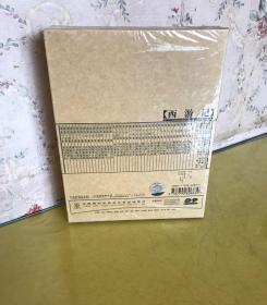 西游记二十五集(25)集,2004年dvd,未拆封