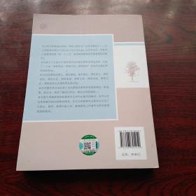 """""""十二五""""普通高等教育本科国家级规划教材·课程论(第二版)"""