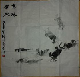 李小白,湖北著名画家,金秋蟹肥图。斗方,保真
