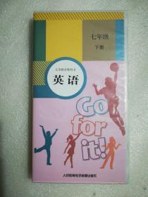 七年级下册英语磁带