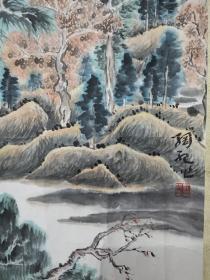 武汉大学教授,美学家。刘纲纪山水画2