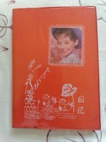 80年代日记本(未写)