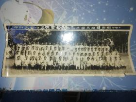 中山大学老照片  1978年中山大学中文系第五届工农兵学员毕业留念