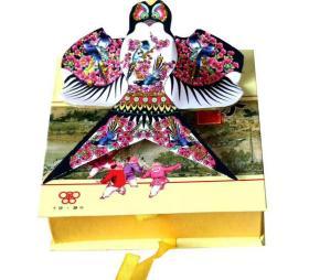 潍坊风筝 纸盒小沙燕风筝