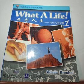 朗文快捷英语丛书.阅读 精彩人生 传奇人物故事1(英文版)