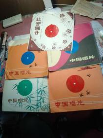 唱片,女高音独唱唱片,共五张唱片,98号袋,自已看清楚按上面拍的发货