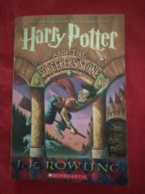 哈利波特与魔法石(英文版).