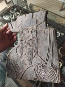 明代文丞相夫妇木雕印版,双面工