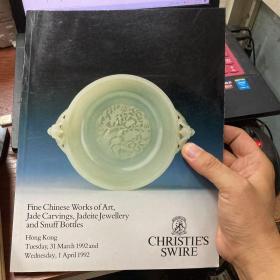 佳士得香港  中国玉器及工艺品图录 四册,均九十年代初 合售