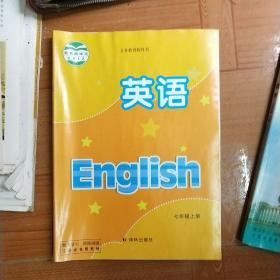 英语. 七年级. 上册