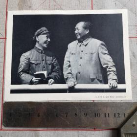 林彪和毛泽东站像(印刷图片)