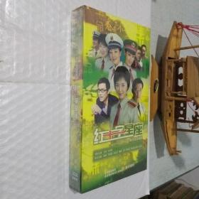 二十一集电视连续剧 红十字星座DVD(未拆封)