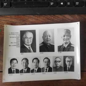 1993年,八届人大一次会议,新当选的国家副主席荣毅仁;军委副主席:刘华清、张震;最高法院院长任建新;最高检检察长张思卿