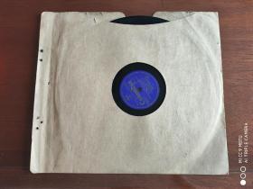 黑胶唱片   外文原版唱片 《月光奏鸣曲》AX1879    1880   78转   原封套  30-30厘米   可播放