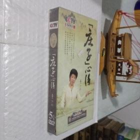 百家讲坛 庄子心得DVD(未拆封)